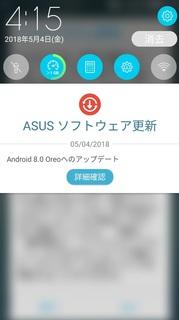 zenfone3_update201805.jpg